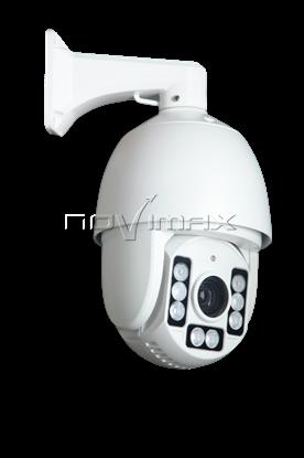 Изображение IP-видеокамера ST-900 IP