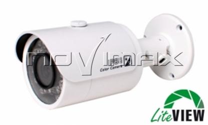 Изображение IP-видеокамера LiteVIEW LVIR-2011/012 IP
