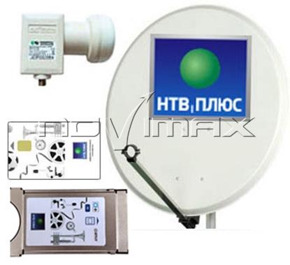 Изображение Комплект НТВ ПЛЮС (CI модуль)