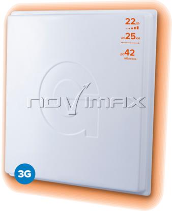Изображение Комплект GELLAN 3G 22 дб