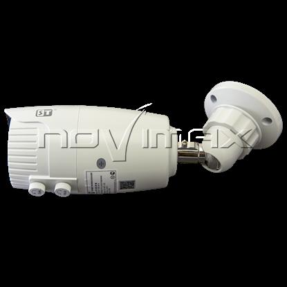 Изображение IP-видеокамера ST-181 IP
