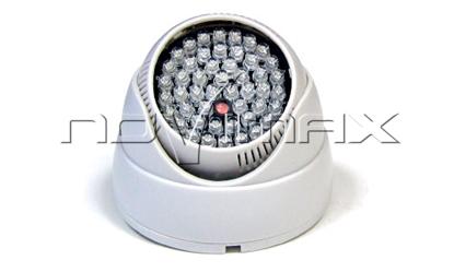 Изображение ИК-прожектор HL-248/R20D90