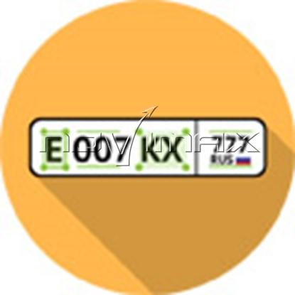Изображение Аппаратное распознавание автономеров AutoTRASSIR HW