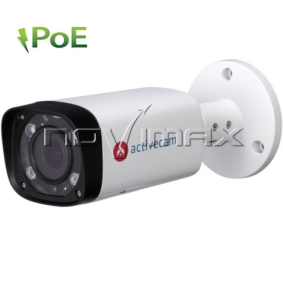 Изображение IP-видеокамера ActivеCam AC-D2163ZIR5