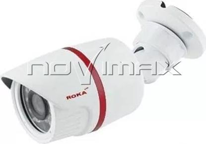 Изображение IP-видеокамера R-2000W
