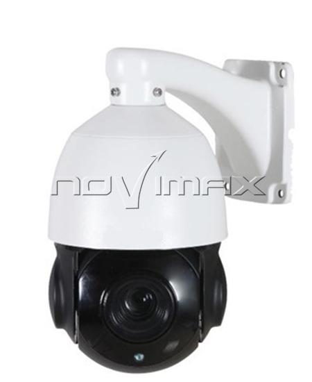 Изображение IP-Видеокамера AltCam ISDV41IR
