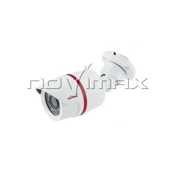 Изображение IP-видеокамера R-2065W