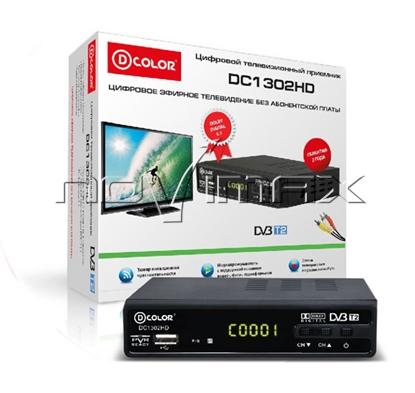 Изображение D-COLOR DC1302HD