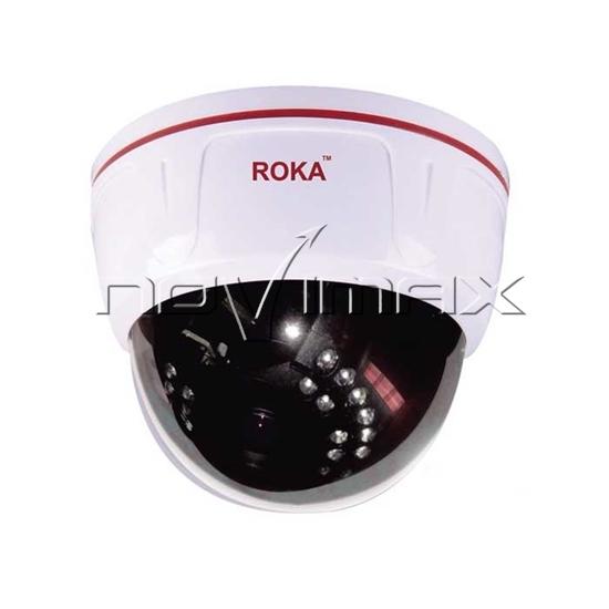 Изображение IP-видеокамера R-2105