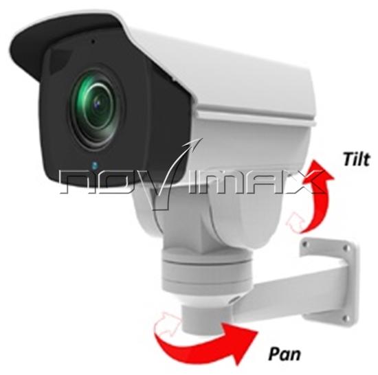 Изображение AHD-видеокамера AltCam DCV24IR-PTZ