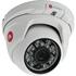 Изображение IP-видеокамера ActiveCam AC-D8101IR2