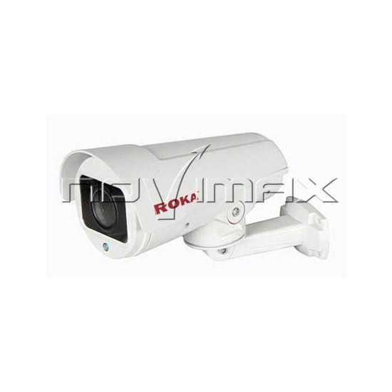 Изображение IP-видеокамера R-2060 (v2)