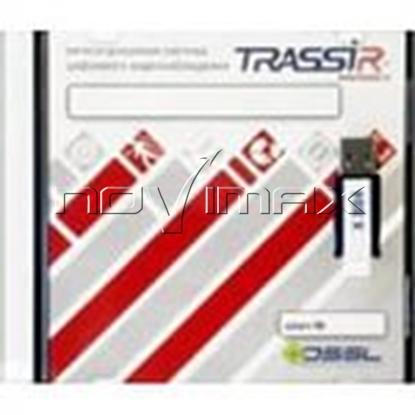 Изображение Программное обеспечение TRASSIR NETREC