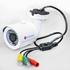 Изображение HD-видеокамера ActiveCam AC-TA261IR3
