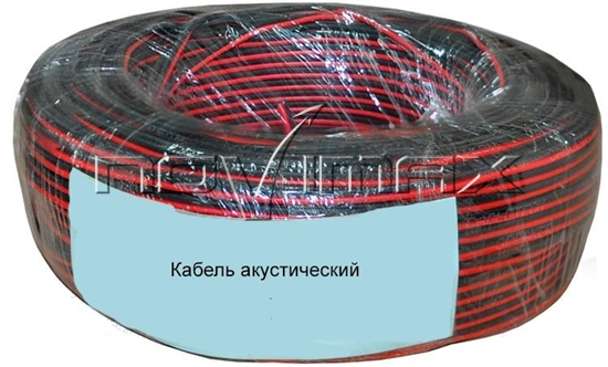 Изображение Кабель акустический NETKO 2x0,50 (51405)