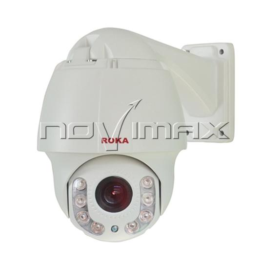 Изображение IP-видеокамера R-2140