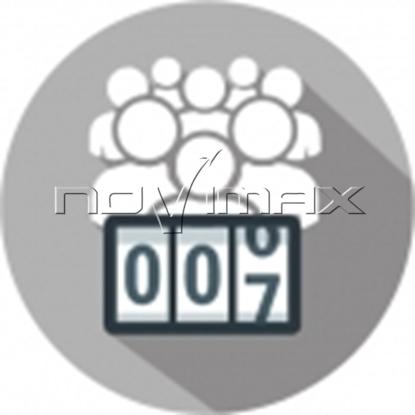 Изображение Модуль подсчета посетителей TRASSIR People Counter