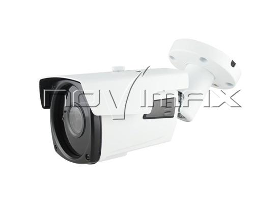Изображение IP-видеокамера AltCam ICF51IR