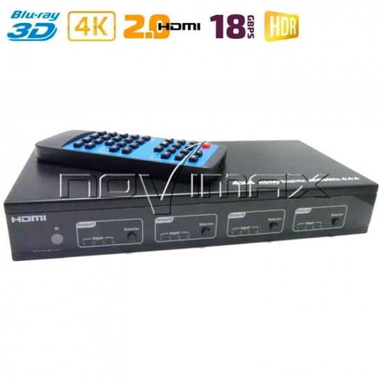 Изображение HDMI матрица MA 446 FX