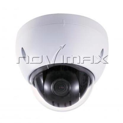Изображение IP-видеокамера Videosystems VS-FH22-PTZ
