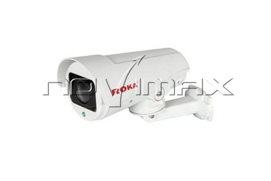 Изображение IP-видеокамера R-2055
