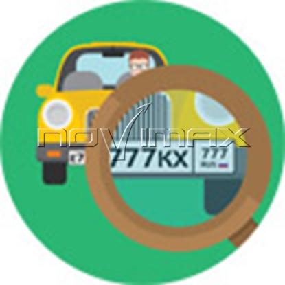 Изображение Система автоматического распознавания номеров автомобилей AutoTRASSIR