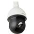 Изображение IP-видеокамера Dahua DH-SD59225U-HNI