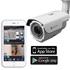 Изображение IP-видеокамера ActiveCam AC-D2143IR3