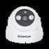 Изображение IP-видеокамера VStarcam C7812WIP