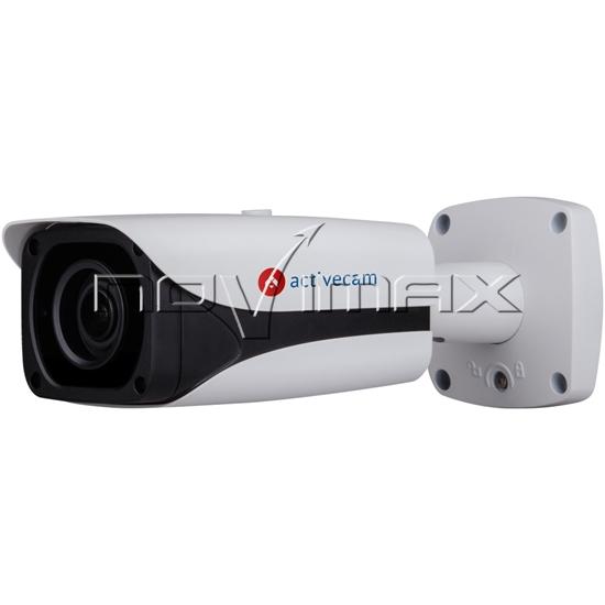 Изображение IP-видеокамера ActiveCam AC-D2183WDZIR5
