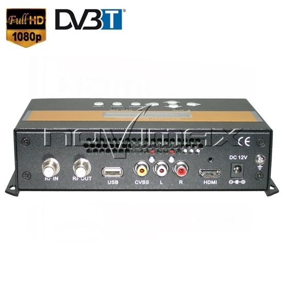 Изображение HDMI DVB-T модулятор Dr.HD MR 125 HD