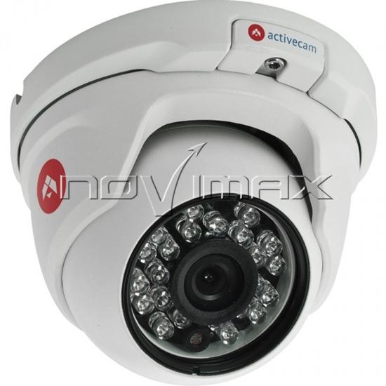 Изображение IP-видеокамера ActiveCam AC-D8141IR2